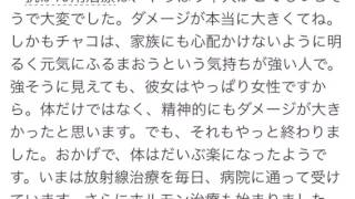 2016年7月19日 0時1分配信 北斗晶 がん告知から1年、佐々木健介語る「笑...