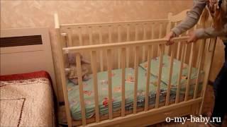 Кроватка Ведрусс Лана 3 — видео-отзыв Анны