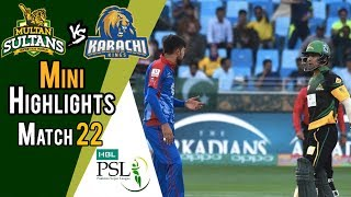 Short Highlights | Multan Sultans Vs Karachi Kings  | Match 22 | 10 March | HBL PSL 2018