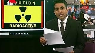 News 1st: Prime Time Sinhala News - 7 PM | (13-08-2018) Thumbnail