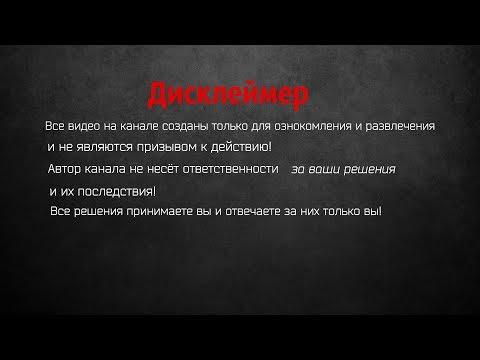 Смешные приколы, Девушки за рулем, топ 5 дур за рулем, Выпуск #8