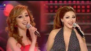 Myriam Fares & Bassma Boussel - Moukanoh Wein