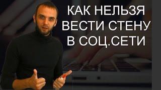 видео Как создавать вирусный контент в социальных сетях