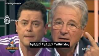 صحفي «الآس» يسخر من برشلونة بعد فوز ريال مدريد بالديربي.. فيديو