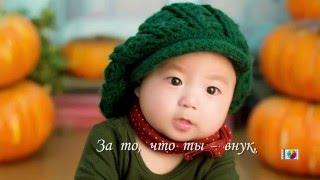 видео 1 июня отмечается международный день защиты детей