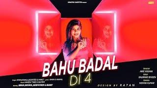 Bahu Badal Di 4 | Aman Namberdar | God Father | Monit Bhati | New Haryanvi Song 2018 | Sonotek Music