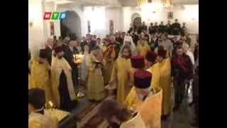 В Крым прибыла Великая княгиня Мария Владимировна Романова