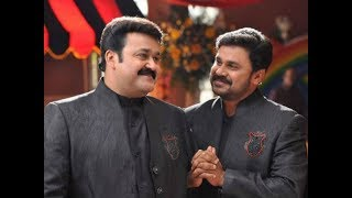 Latest Malayalam Full Movie | Mohanlal  Suresh Gopi  Dileep | H d 1080 |  Upload  2018
