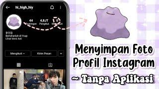 Download lagu TUTORIAL CARA MENYIMPAN FOTO PROFIL INSTAGRAM DAN TANPA APLIKASI