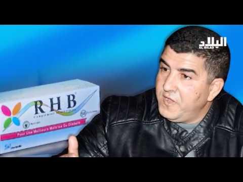 Sellal affirme que 200 000 boites de RHB ont été saisies