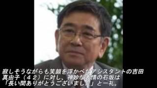 なんでも鑑定団』石坂浩二22年間で卒業 【引用元画像】 00:00:18.46 →...