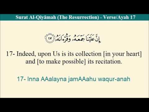 Quran 75 Surat Al-Qiyamah - Arabic and English Translation and Transliteration