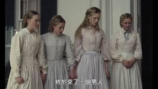 【魅惑】幕後花絮-7月28日 美人心機