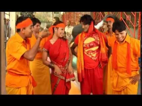 Anarkali Devghar Chali Bhojpuri Kanwar Bhajan [Full Song] Anarkali Devghar Chali