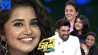 Cash Latest Promo - 27th July 2019 - Bellamkonda Sreenivas ,Anupama Parameswaran,Sagar,