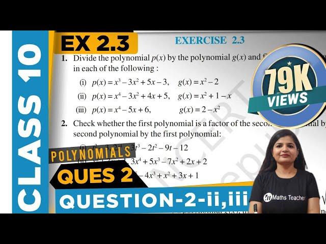 Polynomials | Chapter 2 Ex 2.3 Q - 2 (ii,iii) | NCERT | Maths Class 10th