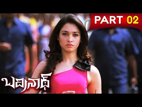 Badrinath Telugu Full Movie || Allu Arjun, Tamanna || Part 2