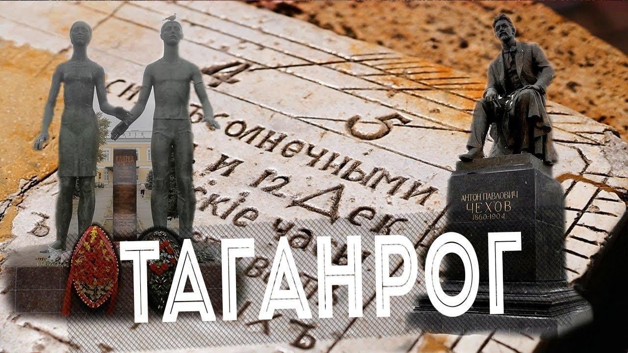 Памятник Петру I Антокольского с 500 рублевой купюры