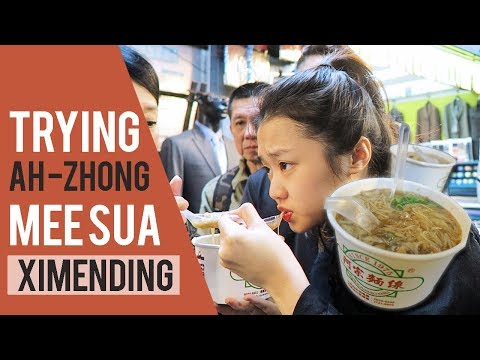 TAIWAN EP 1 : CHECKING OUT XIMENDING
