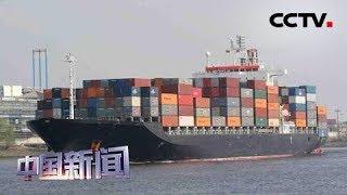 """[中国新闻] 国民党智库示警台湾经济成长""""保二""""艰难   CCTV中文国际"""