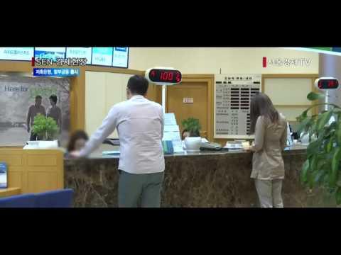 [서울경제TV] 초저금리에 '할부금융' 늘리는 저축은행