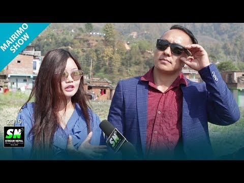 Gurung Movie Mairimo Screening In Sotipasal Lamjung   Ft.Gaman Ghale And Sesuba Gurung