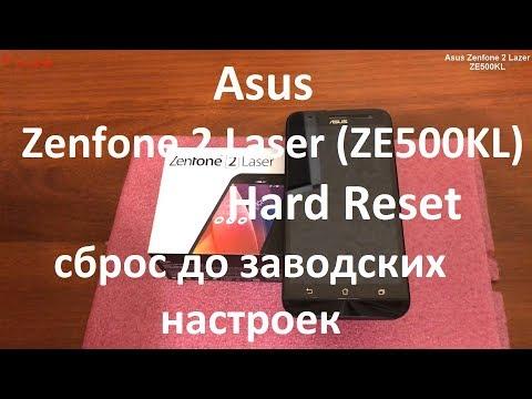 Asus Zenfone 2 Laser ( ZE500KL ) Hard Reset , сброс до заводских настроек , удаление ключа