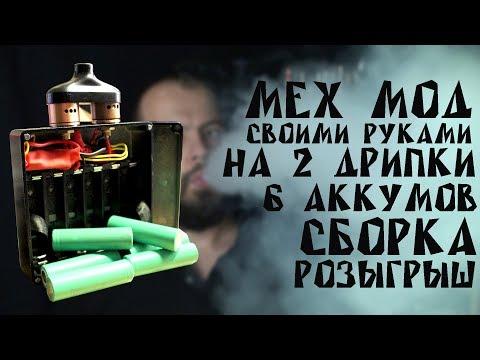 Видео Цены на розничный металлопрокат в белгороде