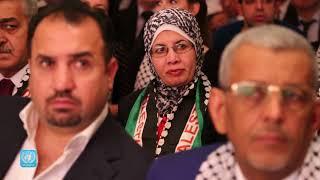 В Москве отметили День солидарности с палестинским народом
