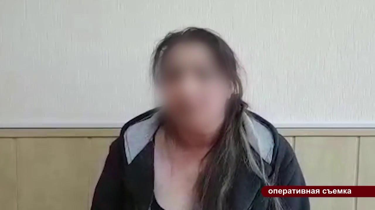 Наркомания орехово зуево наркологическая клиника воронеж клиника единство
