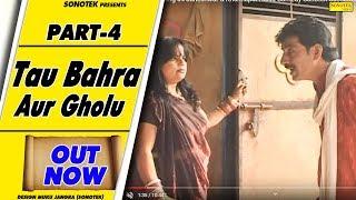 Tau Bahra Aur Gholu Ki Jung 04   Janeshwar & Krishnapal Hakla   Comedy   Sonotek Cassettes