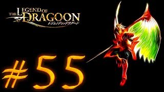 Legend Of Dragoon Part 55 Optional Bosses Dragoons