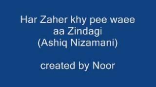 Har Zaher Khy Pee Waee aa Zindagi (Ashiq Nizamani)