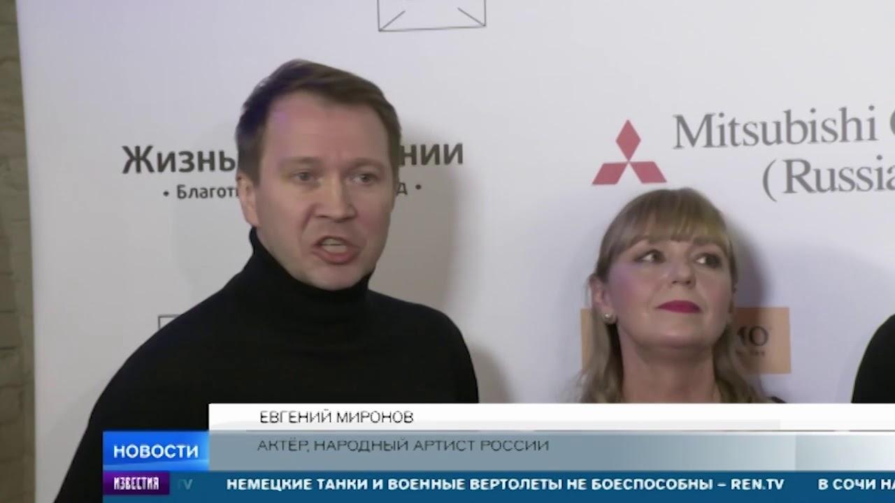 """В Москве прошел благотворительный концерт """"Жизнь в движении"""""""