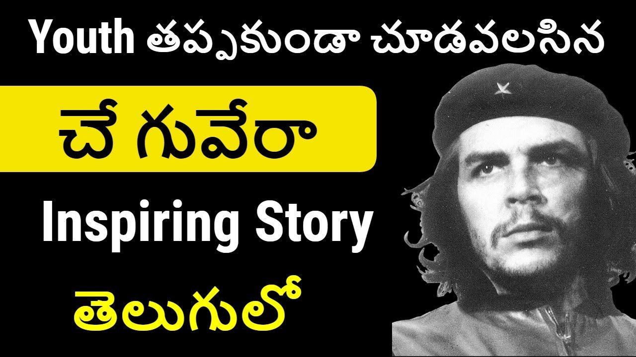 Che Guevara Books In Telugu Pdf
