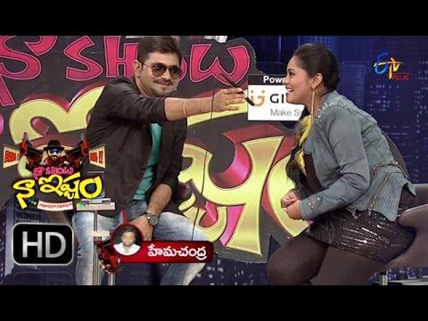 Ranina Reddy&Prudhvi Chandra Prank Call To Anasuya&Hema Chandra - Naa Show Naa Ishtam - 4th June'16