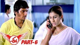 E Telugu Full Movie | Part 6 | Nayanthara | Jeeva | Ashish Vidyarthi | Srikanth Deva