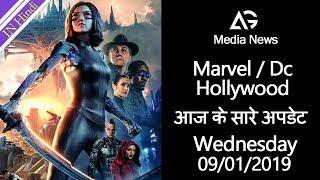Top Update || Avenger Endgame | Captain Marvel | AG Media News
