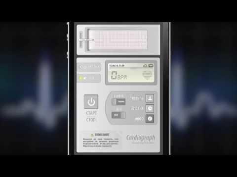Обзор приложения Cardiograph! Почувствуй свое сердце!
