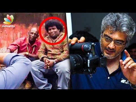 Yogi Babu shares his working experience with Ajith !   Viswasam Update