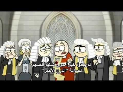 The American Dream - Arabic Subtitles