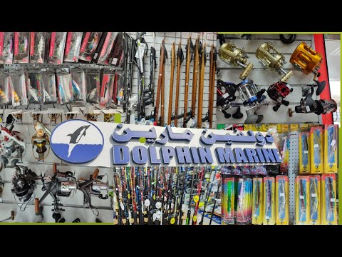 DOLPHIN MARINE   FISHING SUPPLIES   Al Khor   Doha Qatar