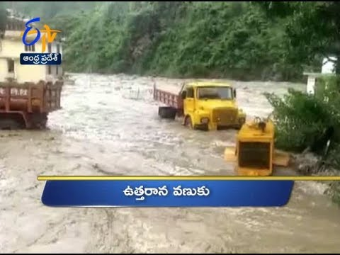 7 PM   Ghantaravam   News Headlines   19th August 2019   ETV Andhra Pradesh