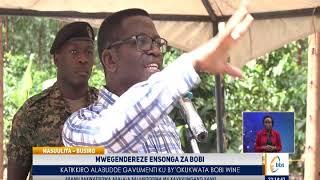Mwegendereze Ensonga Za Bobi..... Katikkiro Alabudde Gavumenti Ku By'okukwata Bobi Wine