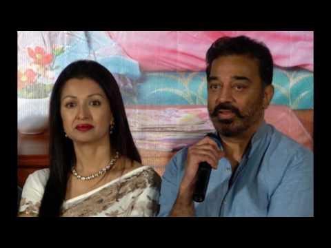 Unseen Photos Of Kamal Haasan And Gautami