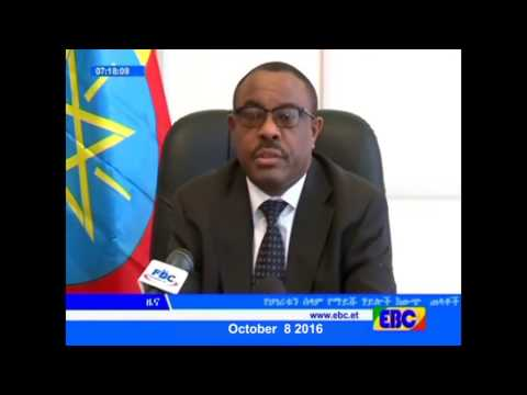 Ethiopia Declares a State of Emergency and Martial Law to stop protests October 8 2016