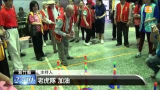 【2013.05.18】銀髮族趣味競賽 鼓勵老人多運動 -udn tv
