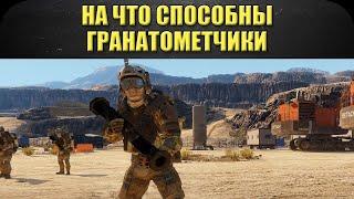 🔴Стрим AW - На что способны гранатометчики [18.30]