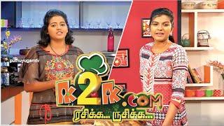 K2K.com Rasikka Rusikka promo video 04-08-2015 Puthuyugam Tv today show promo video