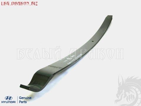 hyundai hd 78 Хендай 78 7 Добавляем подрессорнный лист в переднию рессору